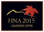 HNA2015logo